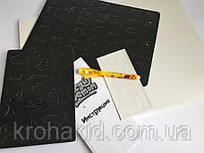 Набор для рисования Рисуй светом формат А3 с трафаретом PC-A3-17, фото 3