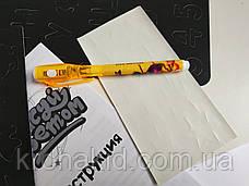 Набор для рисования Рисуй светом формат А3 с трафаретом PC-A3-17, фото 2