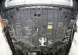 Захист картера двигуна і кпп Kia Sorento 2012-, фото 3
