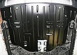 Захист картера двигуна і кпп Kia Sorento 2012-, фото 4