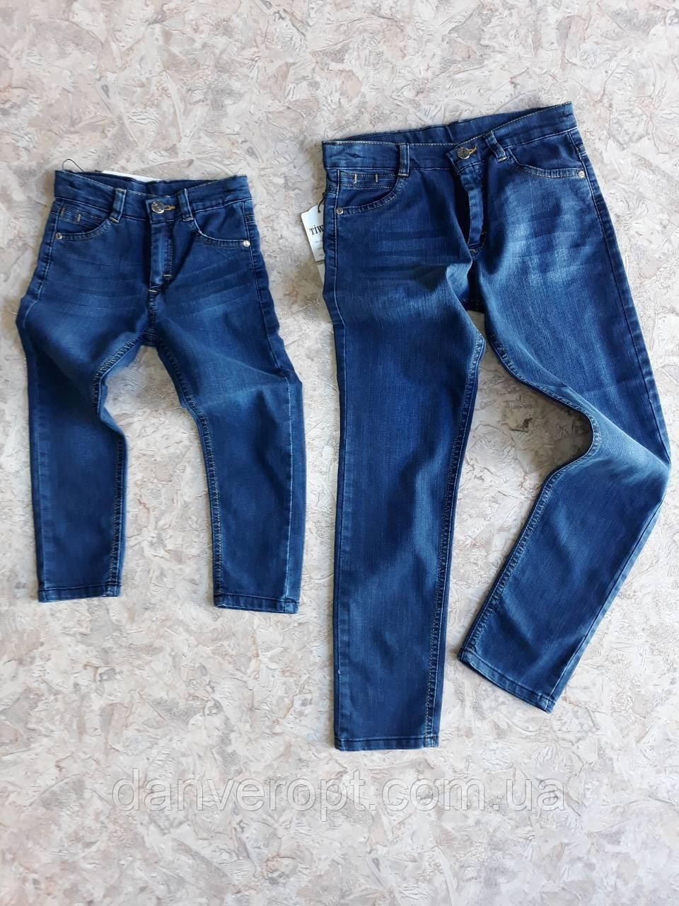 34ecd593236 Джинсы детские модные с карманами на мальчика 8-12 лет купить оптом со  склада 7км