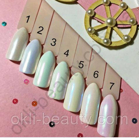 Перлова втирка №5 для дизайну нігтів