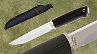 Нож нескладной 2462 UP, нож для туризма