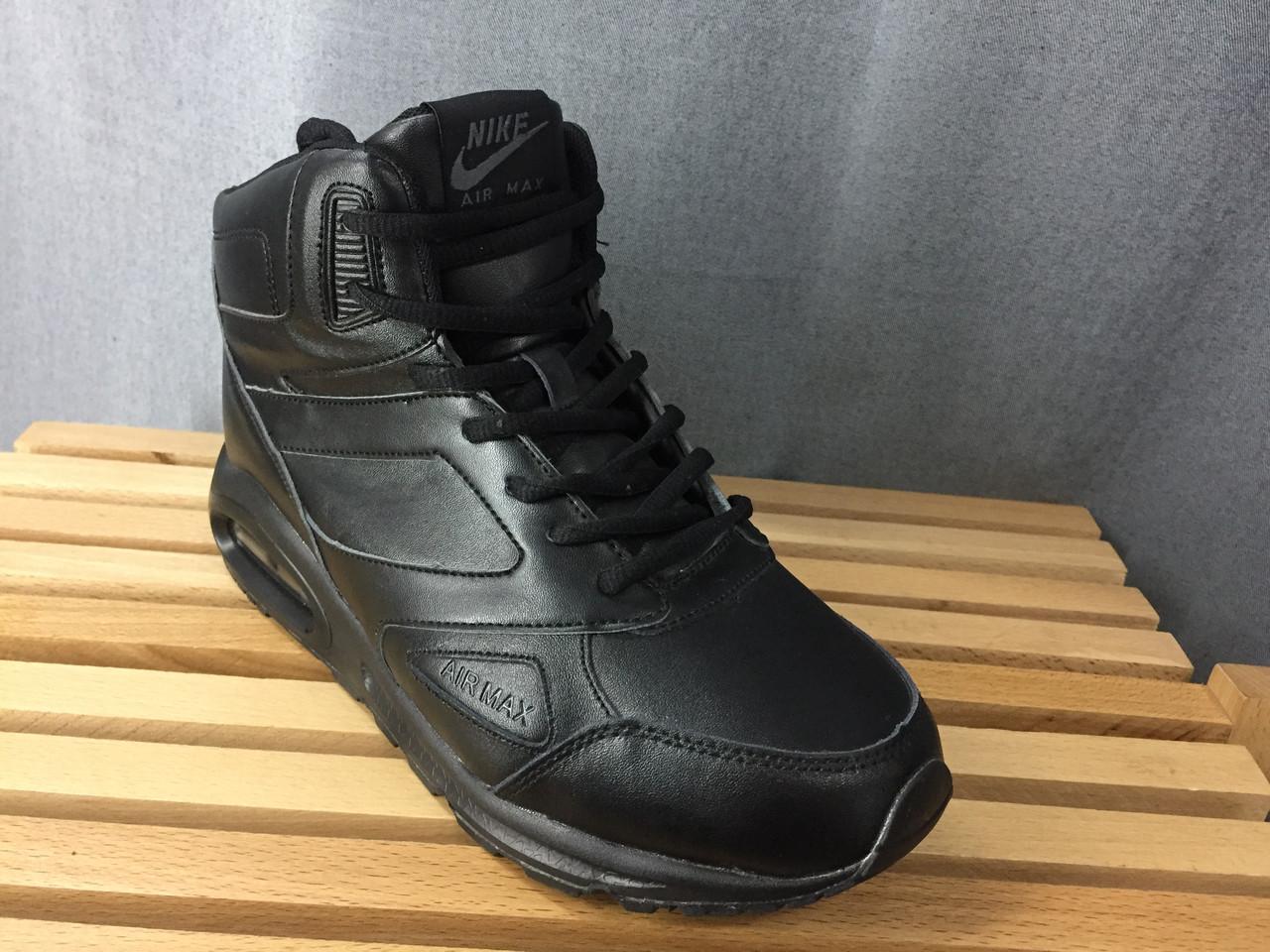 Мужские зимние ботинки Nike Air Max