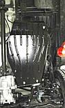 Захист картера двигуна і кпп Kia Sorento 2012-, фото 5
