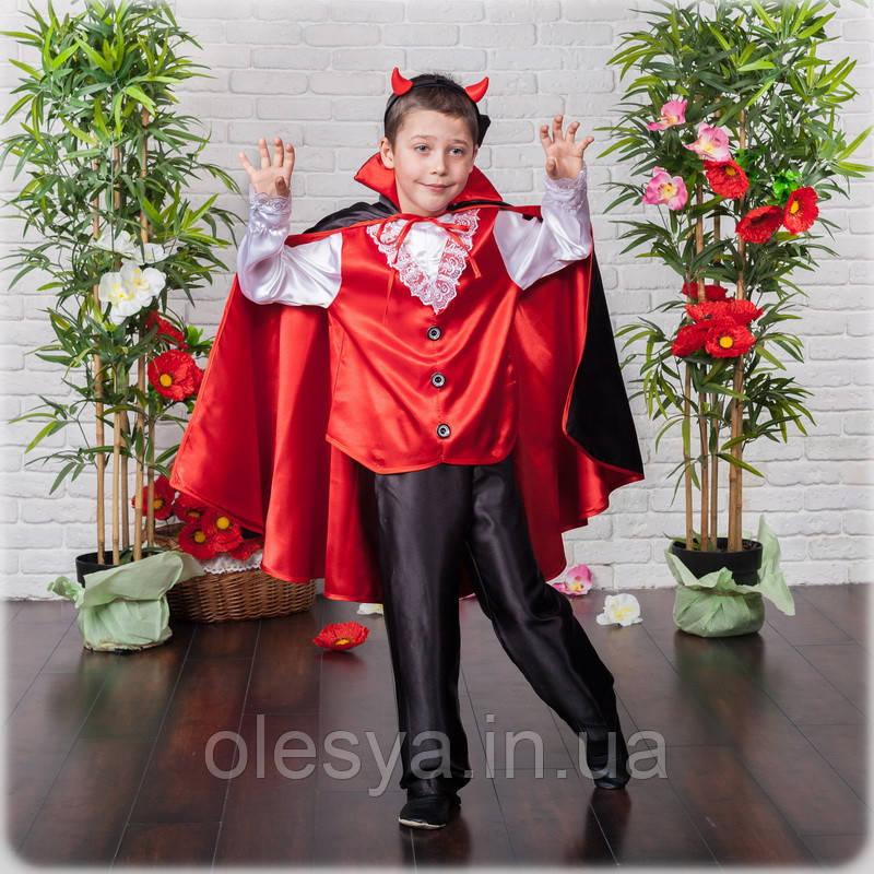 Детский Карнавальный костюм Чертик, костюм чертика, Вампир, новогодний костюм детский, дропшиппинг  украина
