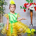 Детский маскарадный костюм Одуванчик, костюм цветка, костюм карнавальный для девочки, дропшиппинг, фото 2