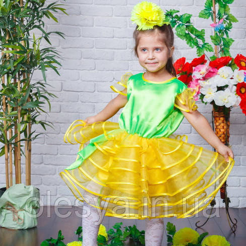 Детский маскарадный костюм Одуванчик, костюм цветка, костюм карнавальный для девочки, дропшиппинг