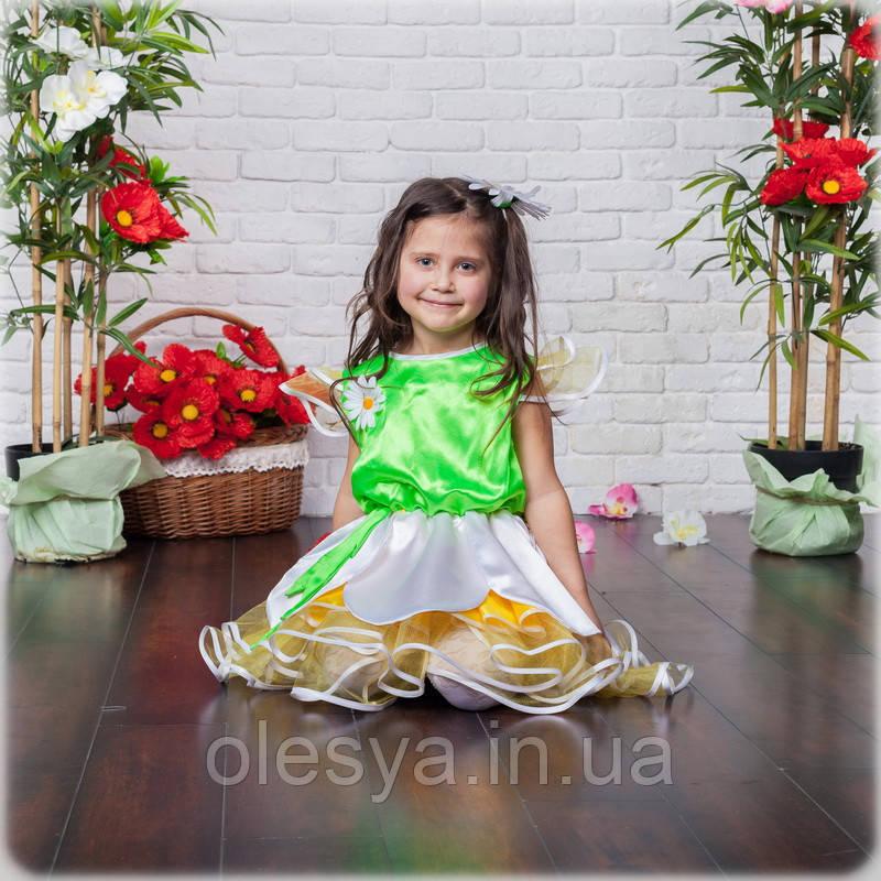 Детский маскарадный костюм Ромашка, костюм цветка, костюм карнавальный для девочки, дропшиппинг