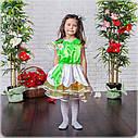 Детский маскарадный костюм Ромашка, костюм цветка, костюм карнавальный для девочки, дропшиппинг, фото 2