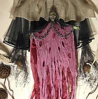 Баба-яга с цепями с криком и движущимися руками Halloween Разные Цвета 95 см, фото 1