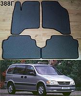 Коврики на Opel Sintra '96-99. Автоковрики EVA, фото 1