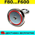 Поисковый Неодимовый Магнит ⭐⭐⭐⭐⭐ F80kg купить Редмаг в Украине односторонний недорого, фото 3