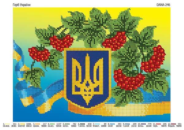 Схема для вышивки бисером или нитками Герб Украины
