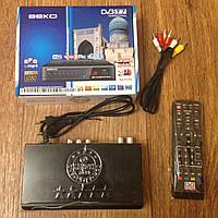 Цифровой тюнер BEKO  T2 \ T3 \ T5 \ T7 + Wi-Fi (железный корпус), фото 1