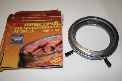 Устройство для консервирования мяса