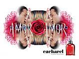 Cacharel Amor Amor туалетна вода 100 ml. (Кашарель Амор Амор), фото 4
