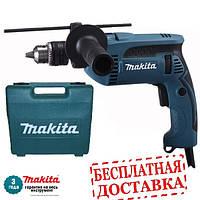 Дрель ударная Makita HP1640K +кейс (680Вт)