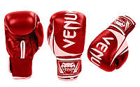 Перчатки боксерские кожаные на липучке VENUM BO-5245-R (реплика) (OF)