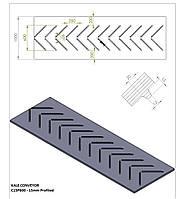 Шевронная конвейерная лента KALE C15P600