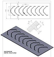 Шевронная конвейерная лента KALE C25P750