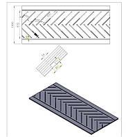 Шевронная конвейерная лента KALE C14P970