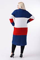 Кардиган женский Цветной (синий/красный), фото 2
