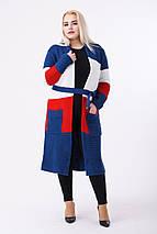Кардиган женский Цветной (синий/красный), фото 3
