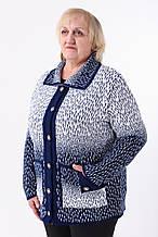 Кофта женская Бабушка (синий/белый)
