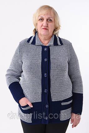 Кофта женская Диана (синий/белый), фото 2