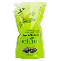 """Мой каприз (NATURALL) Гель для душа""""Зеленый оазиз""""Natural Spa"""