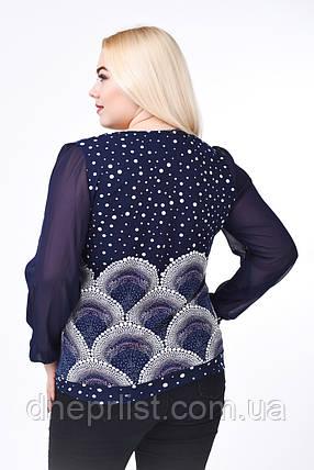 Блуза женская с шифоном КА-003 (синий), фото 2