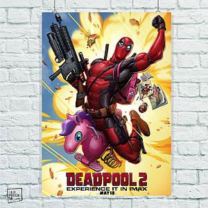 Постер Дэдпул на пони, Deadpool. Размер 60x42см (A2). Глянцевая бумага