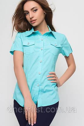 Рубашка женская №9 (голубой), фото 2