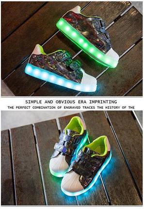 33р (21,5см) Светящиеся кроссовки LED superstar детские на липучке, фото 2