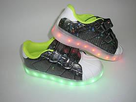 36р (23,0см) Светящиеся кроссовки LED superstar детские на липучке, фото 3