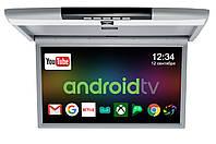 Потолочный монитор Clayton SL-1588 GR Android 15.6 дюйма