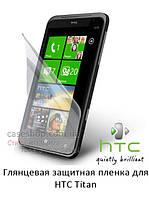 Глянцевая защитная пленка для HTC Titan
