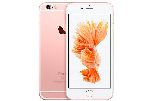 Apple iPhone 6s 16GB Rose Gold Refurbished (hub_MosW68088)
