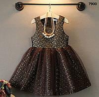 Нарядное платье для девочки. 100, 110 см