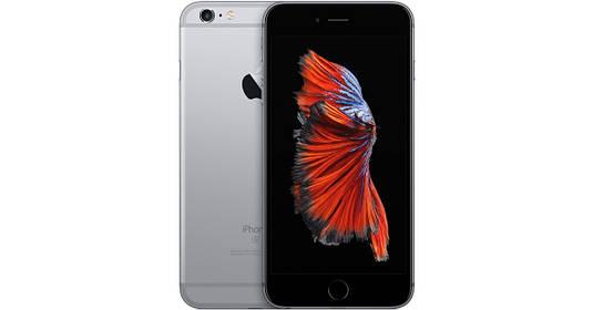 Apple iPhone 6s Plus 32GB Space Gray (NY14)