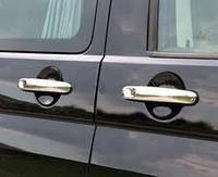 Накладки на ручки дверей хром (Volkswagen T5), накладки на ручки авто