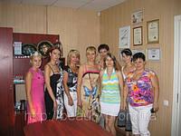 Школа Красоты «Учебный центр Ирины Амросиевой»