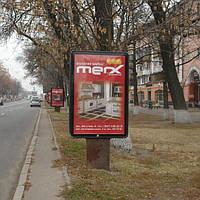 Ситилайты - размещение наружной рекламы в городе Полтава