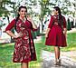 """Элегантное женское платье в больших размерах """"Запах Орнамент Комби"""" в расцветках, фото 2"""