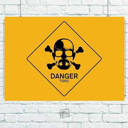 Постер Breaking Bad / Во все тяжкие. Размер 60x42см (A2). Глянцевая бумага, фото 2