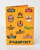 """Обложка на паспорт """"Пиво"""""""