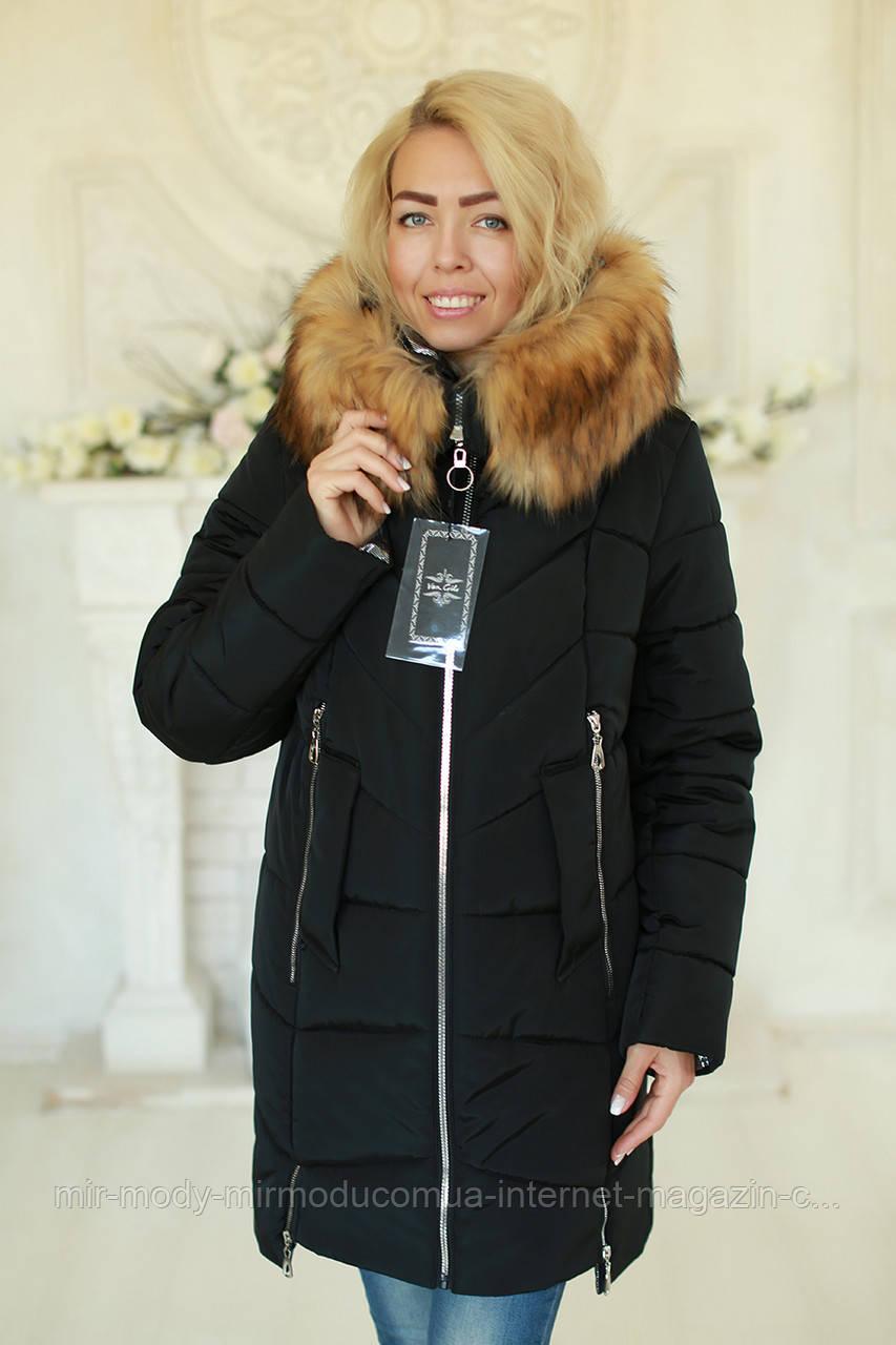 Зимняя женская куртка модная теплая большого размера (52-60)  (modnyst)