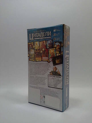 Настільна гра Цитаделі. Світ Хобі, фото 2
