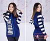 Теплая туника  с надписями, комбинированных цветов / 3 расцветки  арт 6952-593, фото 2